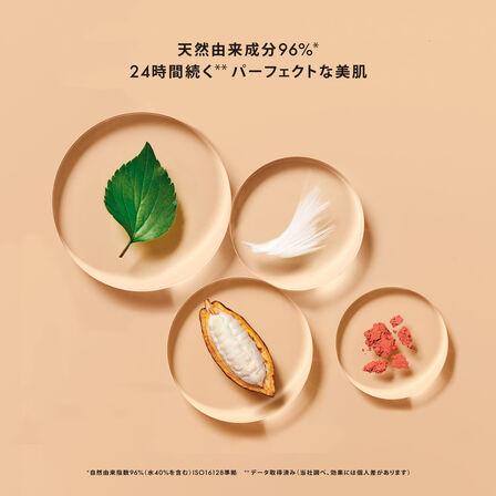レソンシエル ハイ パーフェクション (See 5/5)