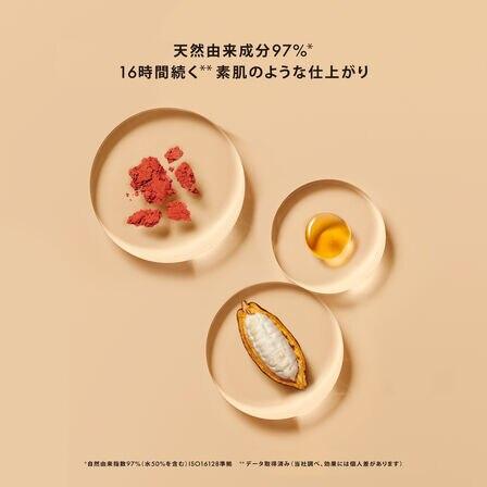 レソンシエル (See 5/5)