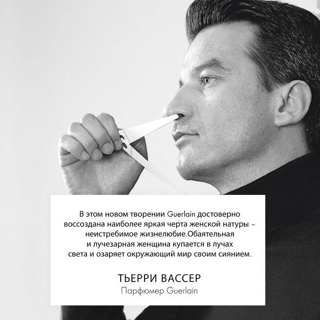 ПАРФЮМЕРНАЯ ВОДА SPARKLING BOUQUET (See 4/5)